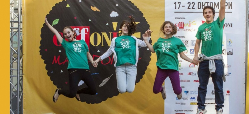 Giffoni Macedonia: An unforgettable first edition