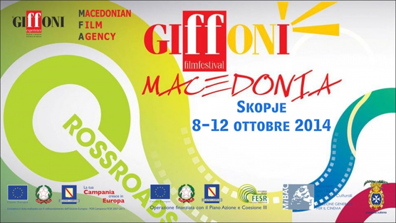 Giffoni Macedonia Youth Film Festival 2014