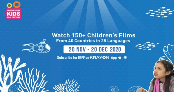 A bridge with Mumbai: giffoner on the online jury of the International Kids Film Festival