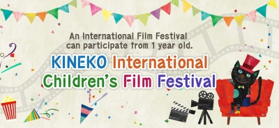 A tribute to the director Gubitosi at the Tokyo Kineko Film Fest