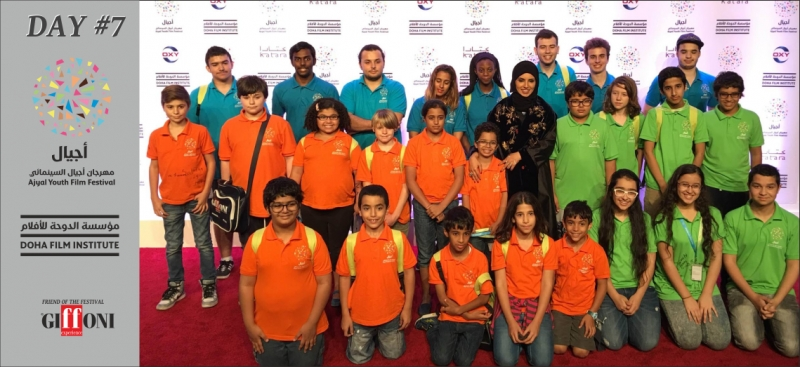 AJYAL YOUTH FILM FESTIVAL 2015 | DAY #7