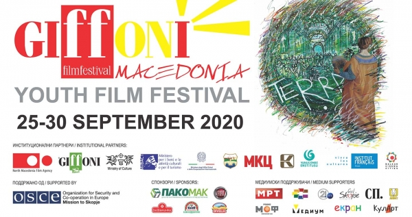 Giffoni Macedonia Youth Film Festival: The eighth edition from 25 to 30 September in Skopje between cinema, culture and digital
