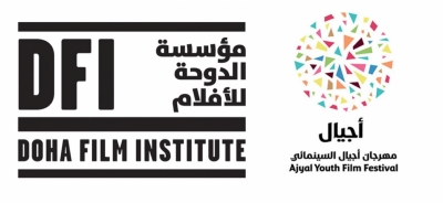 The Giffoni professionalism in Qatar for the fifth edition of the Ajyal Youth Film Festival