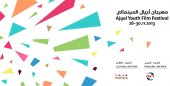 Doha, Qatar: Ajyal Youth Film Festival
