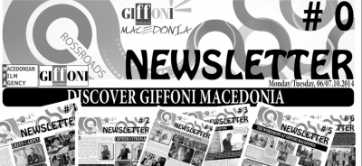 Giffoni Macedonia 2014, tutte le newsletter